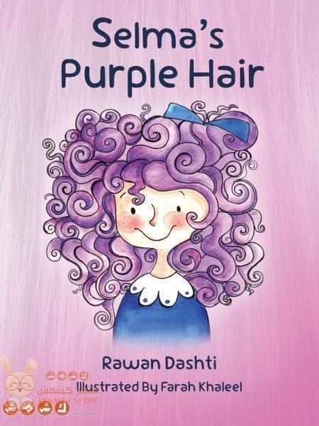 Selma's Purple Hair