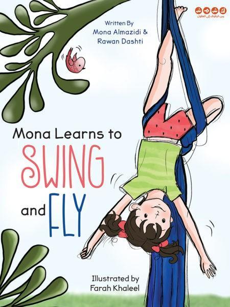 Mona learns to SWING and FLY